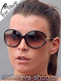 50b35af3b232 Collen-Rooney wearing sunglasses Tom Ford TF 124 Sandrina