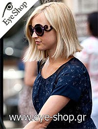 Fearne Cotton wearing sunglasses Prada 27ns