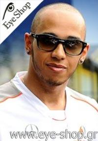 Lewis-Hamiltonwearing sunglasses Prada14OS FOLDING