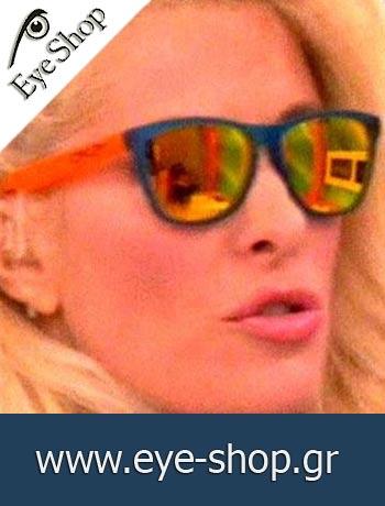 Celebrities Wearing Oakley Frogskins « Heritage Malta 436884cc9cb