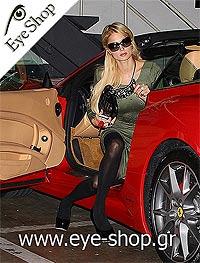 3a897498dbe8 Paris Hilton wearing the Dolce Gabbana lace collection sunglasses