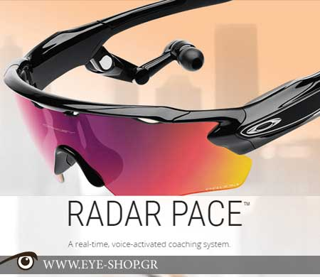 96127a461b Oakley Radar Pace Smart Coaching Sunglasses