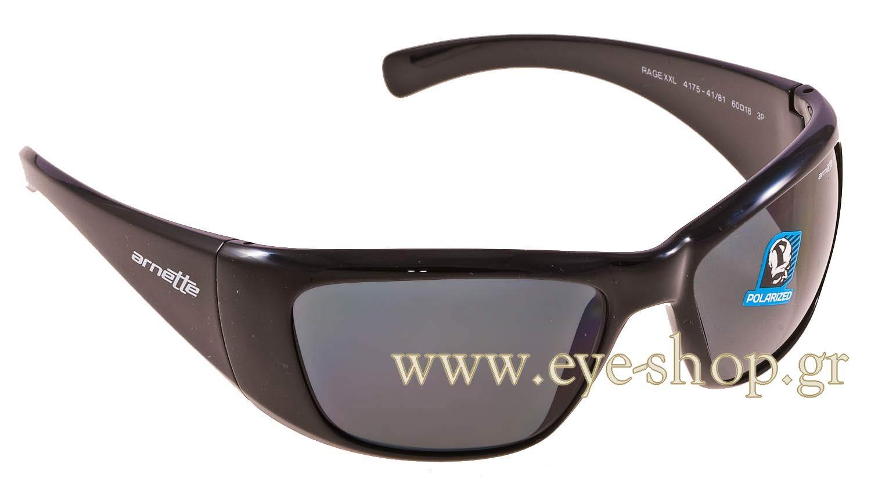 22d9d389a1c9 ARNETTE RAGE XXL 4175 41/81 POLARIZED 60   SUNGLASSES Sport EyeShop