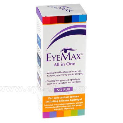 Contact lenses solutions cleaners  Barnaux EYEMAX All in one 100ml