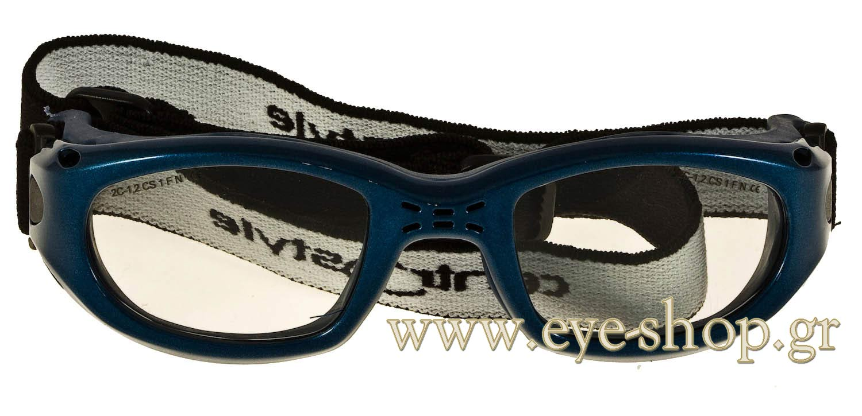 eyewear centrostyle mask 13432 blue 53 216 sport 2017 ver1