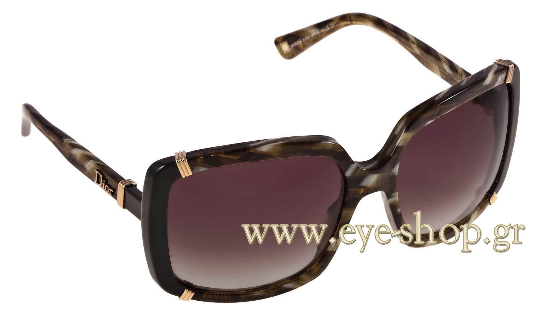 6c7e1eb37fde6 paris-hilton-wearing-sunglasses-christian-dior-dior-chicago-1 ...