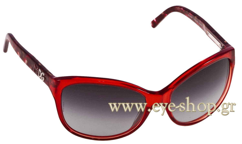 b40f160a9c9 SUNGLASSES Dolce Gabbana 4097 17448G Madonna MDG