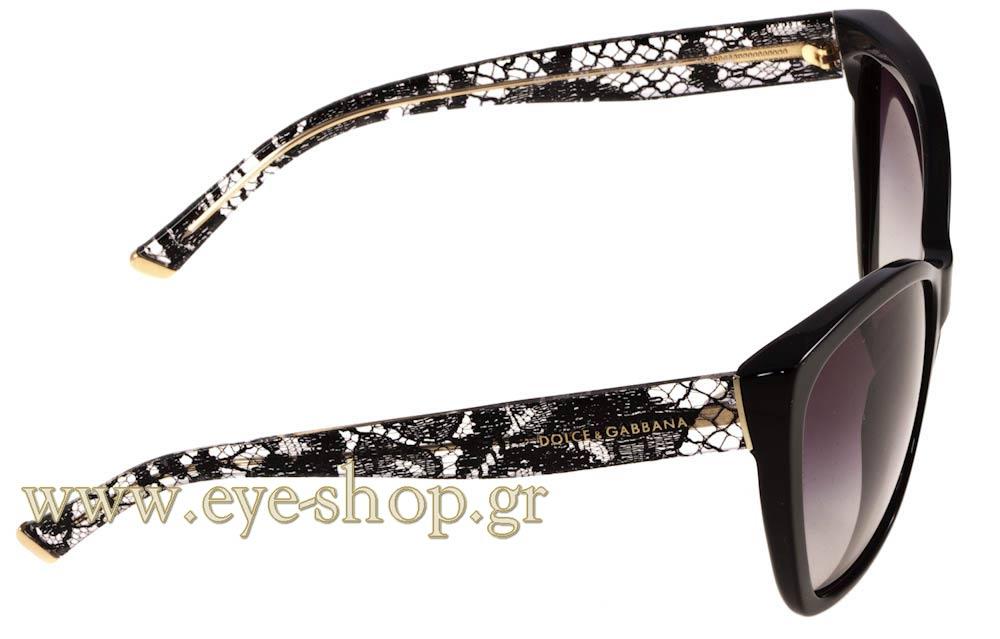 4bbfda530296 paris-hilton-wearing-sunglasses-dolce-gabbana-4111m wearing Dolce ...