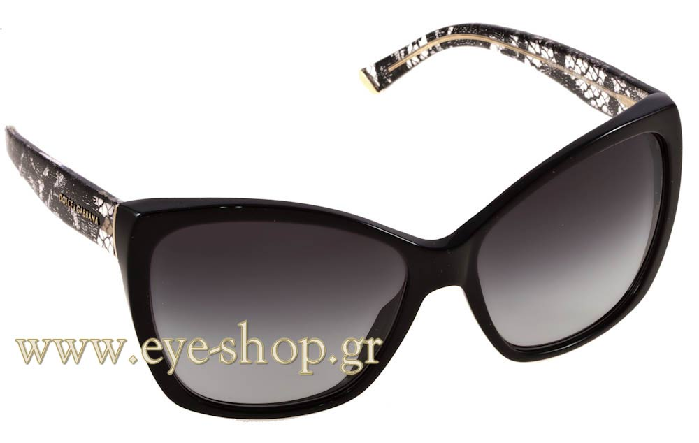 da2040cc3418 PARIS-HILTON WEARING SUNGLASSES DOLCE-GABBANA-4111M sunglasses 18918G - 59