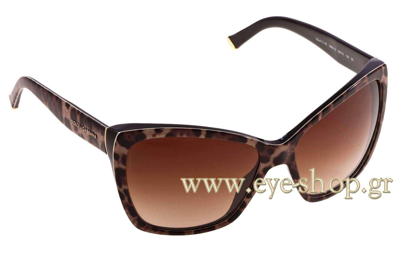 4d89efaf2b3e SUNGLASSES Dolce Gabbana 4111M 199513. Paris Hilton wearing the Dolce  Gabbana lace collection ...