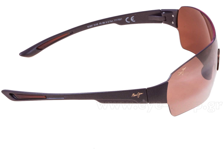 e648c3502e7 Maui Jim model NIGHT DIVE color 521-25M Bronze double gradient mirror  Polarized Plus2