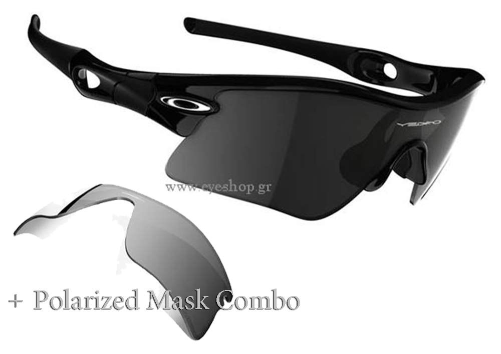 a7eec00fe6 Enlarge Colors Discontinued. Sunglasses Oakley RADAR ® RANGE ...
