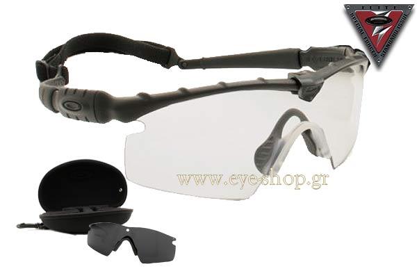 5cbb0c3c46 Sunglasses Oakley M-FRAME 5 - SI Ballistic M Frame 2.0 Strike Array 11-