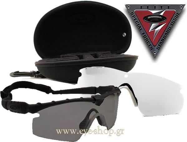 128da35ad20 plastic plastic. Extreme ZOOM Eye-Shop · Sunglasses Oakley M-FRAME 5 - SI  Ballistic M Frame 2.0 Strike Array 11-