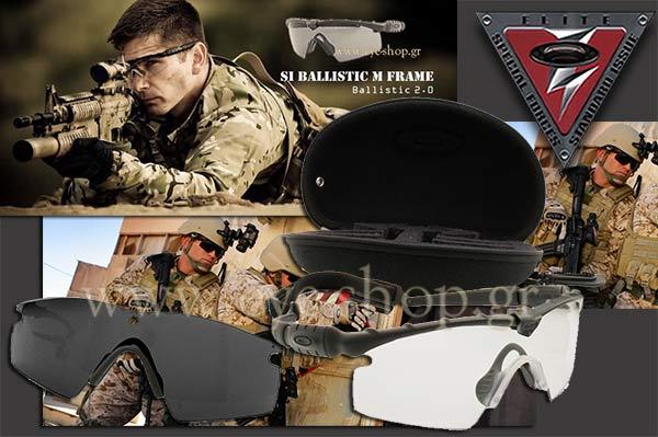 f7f59fda2b2 Frame Color 0 - Lenses Color 0. Oakley model M-FRAME and color 5 - SI  Ballistic M Frame 2.0 Strike Array