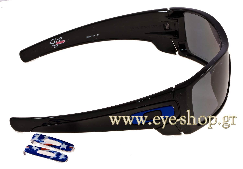 1f1d94f710 Oakley model BATWOLF 9101 color 10 MotoGP