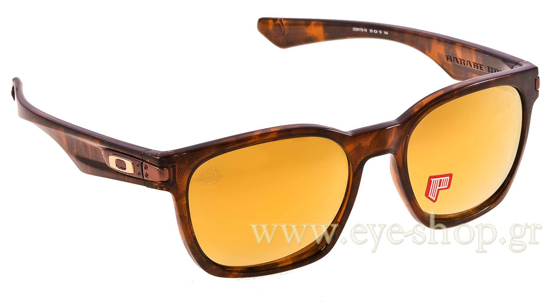 Oakley Garage Rock 9175 19 Shaun White B 55 Sunglasses