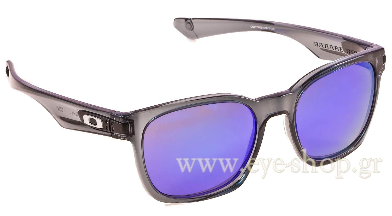 619f63445b0 SUNGLASSES Oakley GARAGE ROCK 9175 22 Crystal Black Violet Iridium