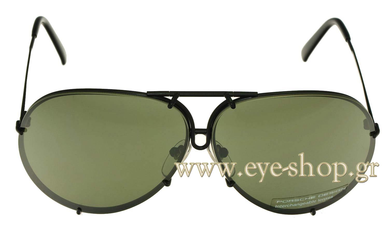 Porsche Design P8478 D 3 Interchangab 70 Sunglasses Men