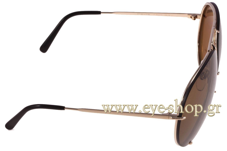 Porsche Design P8478 A Interchangable 69 Sunglasses Men Eyeshop