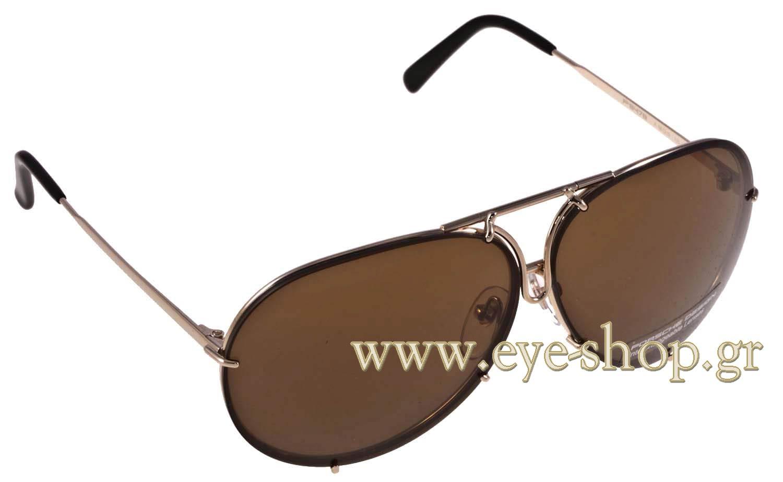Sunglasses Porsche Design P8478 A Intercha 66 216 Men 2017 Eyeshop Ver1