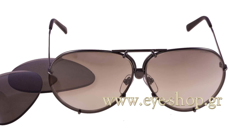 Porsche Design P8478 Y Interchangable 66 Sunglasses Men Eyeshop