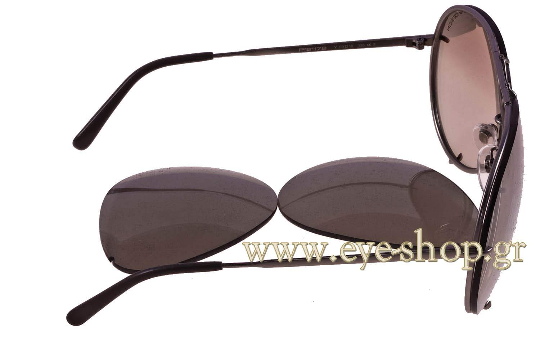 Porsche Design P8478 Y Interchangable 66 Sunglasses Men