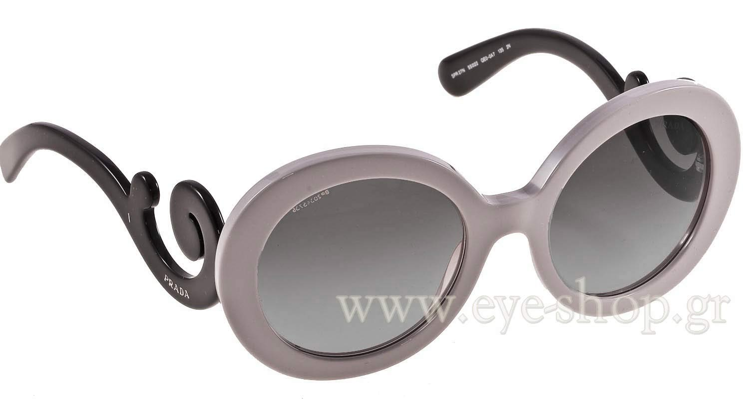 f2ece194355 SUNGLASSES Prada 27NS QE00A7 Minimal Baroque Limited Edition