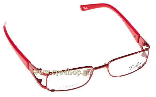 RayBan Junior 1021T Eyewear