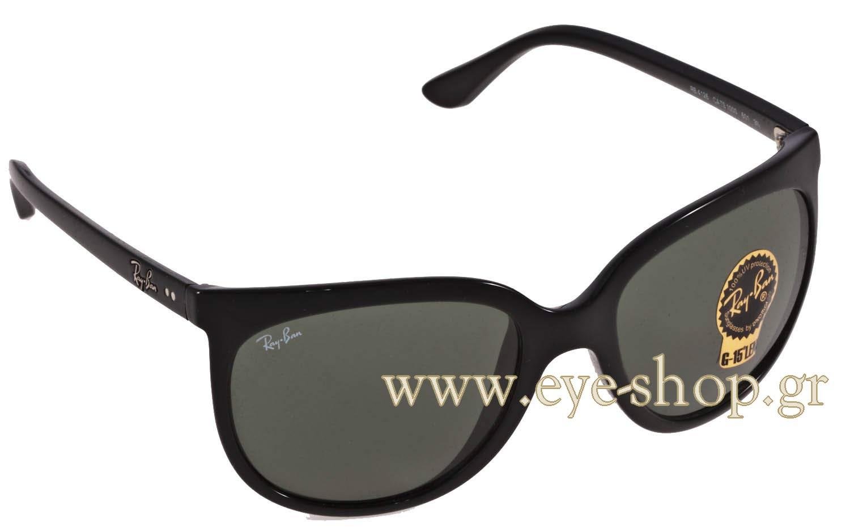 SUNGLASSES Rayban 4126 Cats 1000 601. Η Ελεωνόρα Μελέτη φοράει τα γυαλιά  ηλίου ... 0973afdefcd