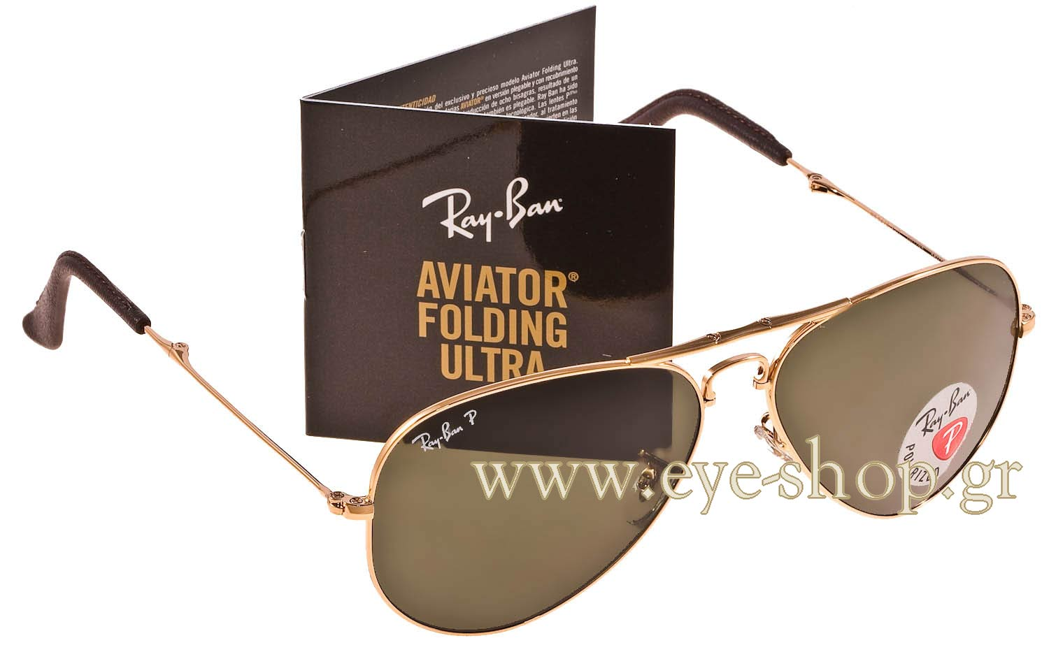 ray ban limited edition aviator metal sunglasses  aviator , color gold brown metal , lenses g15 krystal polarized glass , polarized. extreme magnification eye shop. sunglasses rayban