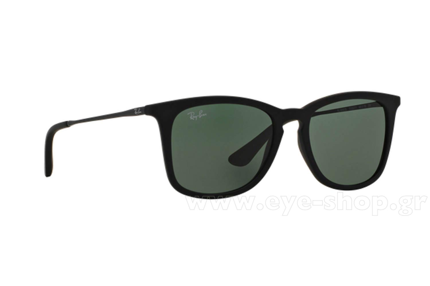 ray bans junior size