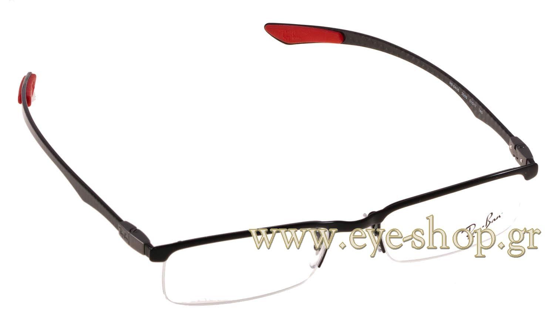 Eyewear Rayban 8406 2509