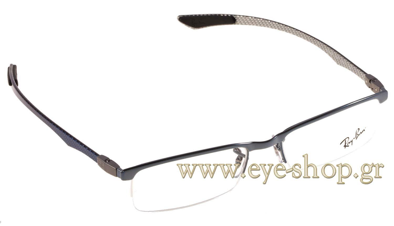 Eyewear Rayban 8406 2507