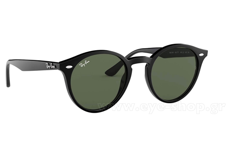 3c1f4b4214b druzen-kroes-wearing-sunglasses-rayban-2180 wearing Rayban ...