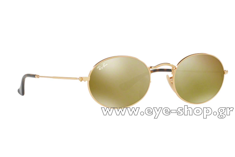 RAYBAN 3547N 001 93 51   SUNGLASSES Unisex EyeShop f210039d3b3d