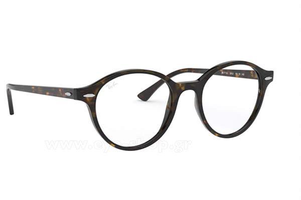 bd942a6064 Eyewear - Spectacles - Frames