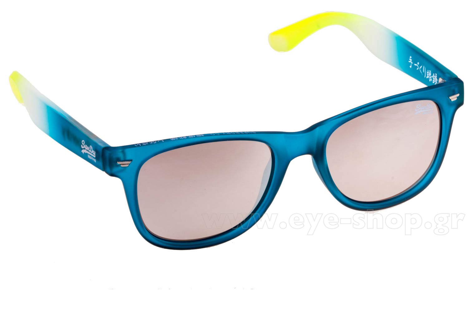 Superdry Superfarer Sunglasses Teal Yellow Latest Collection Genuine /& Brand New