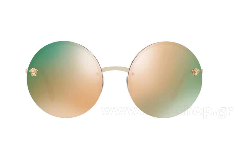 5160c19e989d Frame Color PALE GOLD - Lenses Color grey mirror rose gold