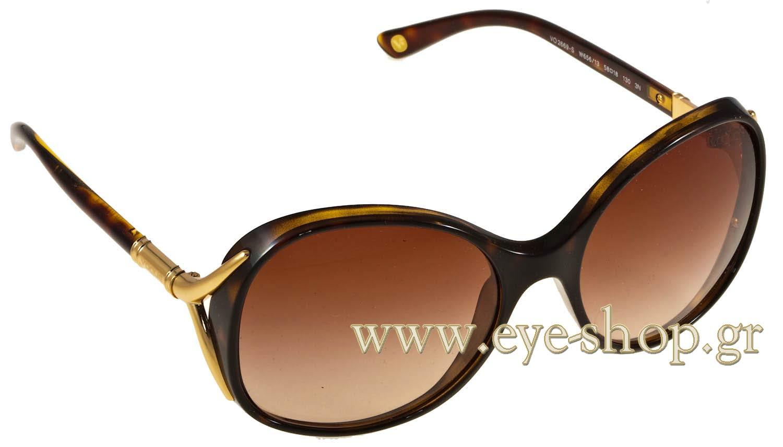 sunglasses vogue 2669s w65613 58 216 2017 eyeshop ver1