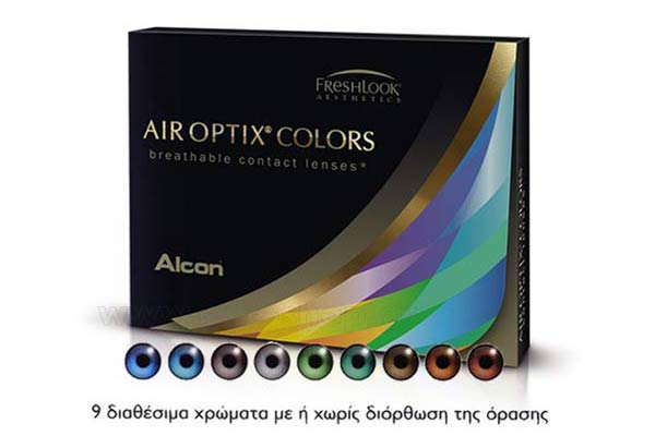 Coloured contact lenses price only  29 €